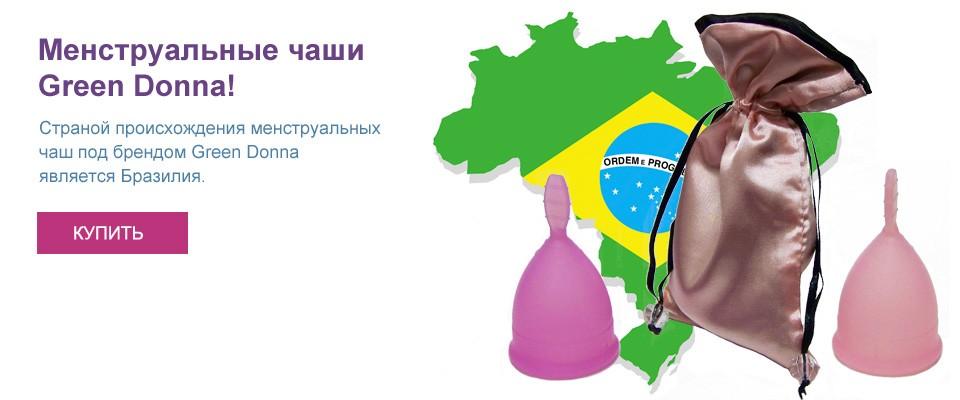Страна производитель Бразилия